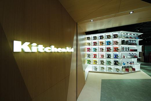 THE SOURCE vote showroom kitchenaid index - MUST-GO SHOWROOMS