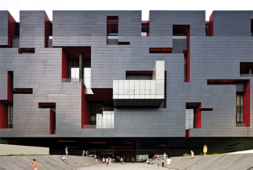 THE SOURCE vote architecture Guangdong Museum index - ARCHITECTURE
